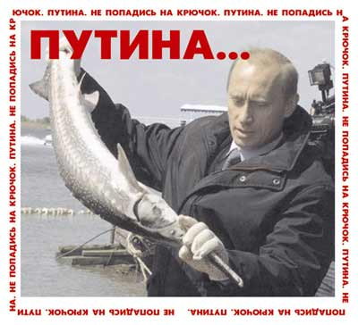 http://www.krutovo.ru/images/news/putina.jpg